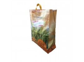 seed fertilizer bopp woven bag at picknpack